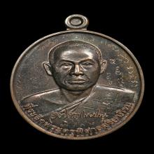 เหรียญรุ่นแรก เนื้อนวโลหะ หลวงพ่อพระมหาสุรศักดิ์ วัดประดู่