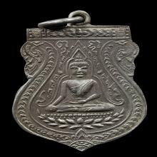 เหรียญพระพุทธชินราชหลวงปู่บุญ วัดกลางบางแก้ว ปี2472