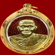 เหรียญหลวงพ่อจรัญ กรรมการ เนื้อเงินหน้าทองคำ