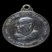 เหรียญ80ปี เนื้อนวะ หลวงพ่อเงิน วัดดอนยายหอม