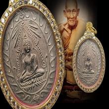 เหรียญพระพุทธชินราช ออกวัดโพธาราม ปี ๒๔๖๑