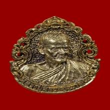 เหรียญฉลุทองคำ หลวงปู่ขาว ปี2520