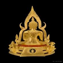 พระพุทธชินราชจำลองฐานเรียบฉลุ ๒ ชั้นวัดใหญ่ปิดทอง หน้าตัก ๙