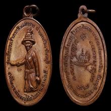 เหรียญพระเจ้าตากสินปี 2518 บล๊อกนิยม