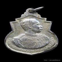 เหรียญ ร.5 จปร รุ่น 99ปี เนื้อเงิน สร้างปี 2529