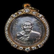 เหรียญหลวงปู่แก้ว วัดละหารไร่ รุ่นแรกเนื้อเงิน