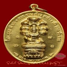 เหรียญนาคปรกจตุคามสะท้านฟ้าโภคทรัพย์ ไหว้ครู ปี 2548