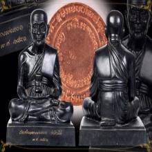 พระบูชา หลวงพ่อทวด ปี 2541 ขนาด 9