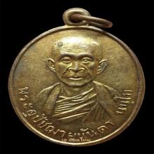 เหรียญครูบานันตา วัดทุ่งม่านใต้ จ.ลำปาง รุ่นแรก