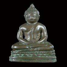 พระกริ่งพระพุทธอังคีรส เนื้อนวะ พิมพ์ใหญ่ ปี2508 จ.ระยอง