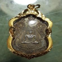 เหรียญ พระพุทธชินราชหลวงปู่ศุข ออกวัดโพธาราม2461