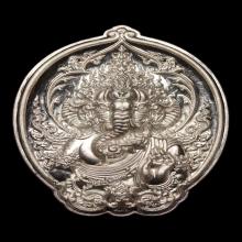เหรียญพระพิฆเนศองค์หล่อเศียร เนื้อเงิน พิมพ์ใหญ่ อ.เฉลิมชัย