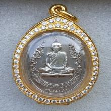 เหรียญหลวงปู่โต๊ะรุ่นแรกปี2510เนื้อเงิน