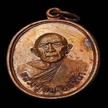 เหรียญหลวงปู่ทิม วัดแม่น้ำคู้เก่า ปี2518