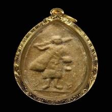 สิวลี หลวงปู่โต๊ะ วัดประดู่ฉิมพลี เลี่ยมทองพร้อมใช้