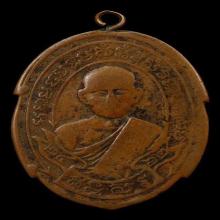 เหรียญหลวงพ่อแดงวัดทำนบบางแพ สร้างปี 2462 เก่าเข้มขลังครับ