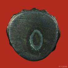 พระกริ่งบวรรังสี วัดบวรนิเวศฯ เนื้อนวโลหะ พ.ศ.2528