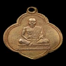 เหรียญรุ่นแรกหลวงพ่ออ่ำ วัดตลุก ปี2465