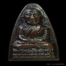 หลวงปู่ทวดหน้าใหญ่ หลังหนังสือใหญ่ ปี 2508