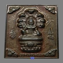 เหรียญเหนือดวง วัดพุทไธสวรรย์ เนื้อนวะโลหะ