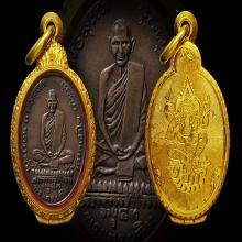 เหรียญหน้าหนุ่ม หลวงพ่อเดิม วัดหนองโพ พ.ศ.๒๔๘๒