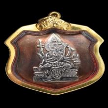 เหรียญโล่ใหญ่พระพรหม ลป.สีห์ วัดสะแก ปี 2519
