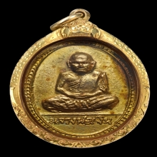 เหรียญลพ.เงิน หลังกรมหลวงชุมพรฯ วัดบางคลาน ปี2515