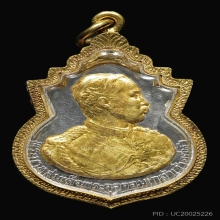 เหรียญ ร.5 เนื้อเงินหน้าทอง ออกปี 2529