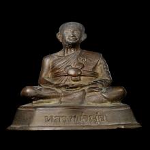 พระบูชาหลวงพ่อมุ่ย วัดดอนไร่  อ.สามชุก จ.สุพรรณบุรี