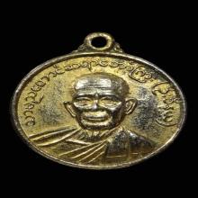 เหรียญรุ่นแรก หลวงปู่ใหญ่ตะมะยะ สุดยอดประสบการณ์