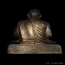 พระบูชาหลวงพ่อเดิม วัดหนองโพ