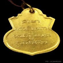 หลวงปู่ทวด วัดช้างให้ น้ำเต้าหน้าแก่ ปี2505