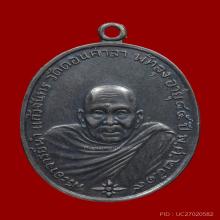 เหรียญพระอาจารย์นำ วัดดอนศาลา เนื้อเงิน
