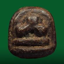 พระปิดตา หลวงปู่จีน พิมพ์แข้งหมอนเล็ก ( หายาก )