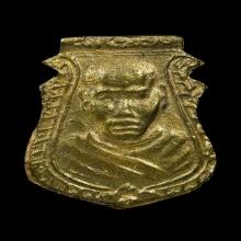 เหรียญหล่อหน้าเสือ หลวงพ่อน้อย วัดธรรมศาลา