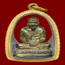 รูปหล่อพระธรรมธาตุ หลวงปู่พิศดู วัดเทพธารทอง