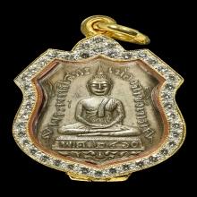 เหรียญหลวงพ่อโสธรรุ่นแรกปี2460เนื้อเงิน