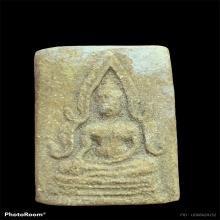 พระพุทธชินราชสมเด็จพระพุฒาจารย์(นวม) ปี2497