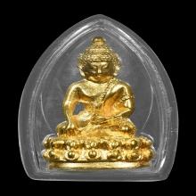 พระกริ่งดำรงราชานุภาพ 100ปี กระทรวงมหาดไทยปี 2533