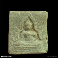 พระพุทธชินราชสมเด็จพระพุฒาจารย์(นวม) ปี2497 องค์ 2