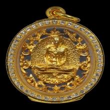 เหรียญฉลุ หลวงพ่อเอีย รุ่นไตรมาส เนื้อทองคำ