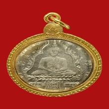 เหรียญพระแก้วมรกต เนื้ออัลปาก้า บล็อคฮั่งเตียนเซ้ง
