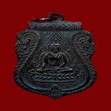 เหรียญชินราช