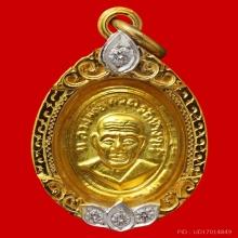 หัวแหวน หลวงปู่ทวด ( หลังแบบ ) เนื้อทองคำแท้