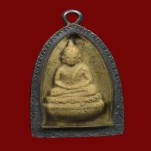 พระหลวงปู่เฮี้ยงวัดป่า พิมพ์พระพุทธอังคีรส 2495