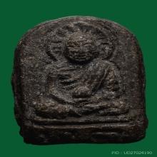 หลวงปู่ทวด เนื้อว่าน พิมพ์ใหญ่ วัดพะโค้ะ ปี2506