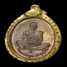 เหรียญสร้างบารมี ปี19 เนื้อนวะ (ที่2 งานสมาคมฯ)