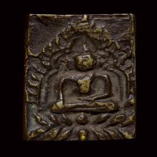 เหรียญหล่อพิมพ์ชินราช หลวงพ่อแก้ว วัดนางสาว