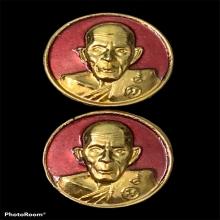 เหรียญโภคทรัพย์หลวงพ่อเอีย เนื้อกระไหล่ทองลงยาสีแดง