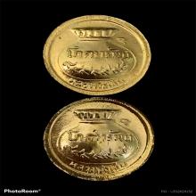 เหรียญโภคทรัพย์หลวงพ่อเอีย เนื้อกระไหล่ทองลงยาสีน้ำเงิน